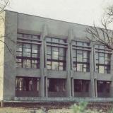 Краснодар. Спортивный зал школы № 48.