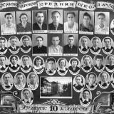 Краснодар. СШ№30, выпуск 10 класса, 1957 год