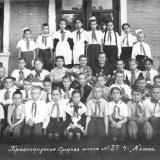 Краснодар. СШ№ 37, 4А класс, 1959 год.
