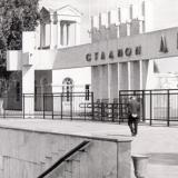 """Краснодар. Стадион """"Динамо"""", 1984 год"""