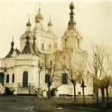 Краснодар. Свято-Георгиевский храм, осень 1942 года