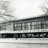 Краснодар. Театр Оперетты, 1991 год