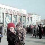 Краснодар. У Новогодней елки. Зима 1972/1973 годов