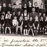 Краснодар. Учащиеся школы № 36, 1965 год