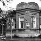 Краснодар. Угол улиц Гоголя и Фрунзе, 1983 год
