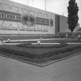 Краснодар. Угол улиц Красной и Горького, 1979 год