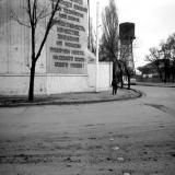 Краснодар. Угол улиц Шаумяна и Северной. 1980 год