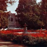 Краснодар. Уголок отдыха в парке им. Горького, 1970-е годы