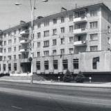 Краснодар. ул. Атарбекова, здание Прикубанского Райисполкома, 1985 год