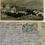 Краснодар. ул. Базовская №127
