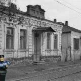 Гоголя улица - от Леваневского до Базовской