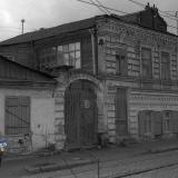 Гоголя улица - от Базовской до Карасунской Набережной