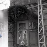 Краснодар. ул. Гоголя, 146. 1974 год