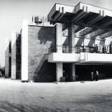 "Краснодар. Улица Карла Либкнехта, 175. Молодежный центр и ресторан ""Бургас"", 1989 год"