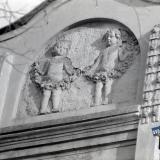 Краснодар. ул. Клары Цеткин (Длинная), 109. Элемент экстерьера. 1987 год