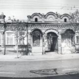 Краснодар. Улица Октябрьская, 113. 1987 год