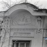 Краснодар. ул. Октябрьская, 45. Фрагмент экстерьера. 1979 год