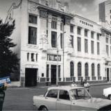 Краснодар. Улица Орджоникидзе, 39. 1987 год