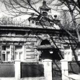 Прогулка по ул. Орджоникидзе