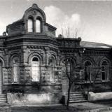 Краснодар. Улица Пушкина, 43. 1989 год