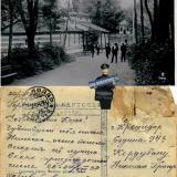 Краснодар. ул. Седина 94/2