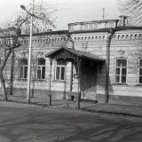Краснодар. Улица Шаумяна, 51, 1987 год