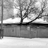 Краснодар. Улица Гоголя №31, угол Кирова №49. 5 февраля 1982 года.
