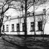 Краснодар. Улица Горького, №№ 89 и 91.