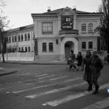Краснодар. Улица Красная ноябрьским днём 1977 года