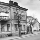 Мира улица - от Орджоникидзе до Ленина