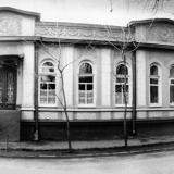 Краснодар. Улица Н.В. Гоголя 40