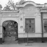 Краснодар. Улица Октябрьская, 45. 1980 год