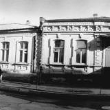 Прогулка по ул. Свердлова