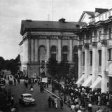 Краснодар. Универмаг, 1957 год.
