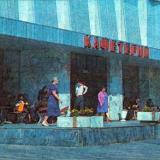 Краснодар. Универсам №3, 1988 год