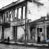 Краснодар. Универмаг на улице Красной