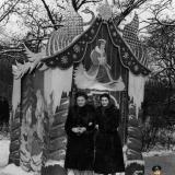 Краснодар. В Новогоднем сквере им. Ворошилова 1955 год.