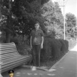 Краснодар. В Первомайской роще, 1964 год