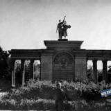 Красная улица - от Ленина до Гимназической