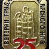 Краснодар. Ветеран труда Краснодарского НПЗ. 25 лет.
