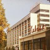 "Краснодар. Вид на гостиницу ""Кавказ"""