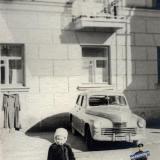 ���������. �� ����� ���� ������ 44, 1958 ���.