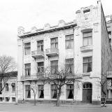 Краснодар. Ворошилова 61. 14 ноября 1981 года.