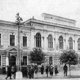 Краснодар. Здание института В.И.М.М.П.а