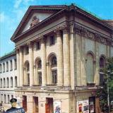 Краснодар. Здание краевой филармонии