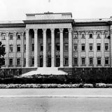 Краснодар. Здание Крайкома, середина 1950-х
