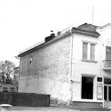 Краснодар. Здание отделения художественного фонда РСФСР. 1977 год