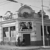 Краснодар. Здание по адресу Красноармейская 69/ Горького 104, 1980 год