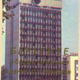 Краснодар. Здание с часами, 1986 год