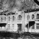 Краснодар. Здание ВИММПа, 1934 год